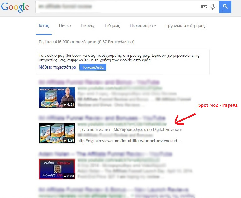 Google Page 1 - proof 2