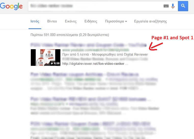 Google Page 1 - proof 4